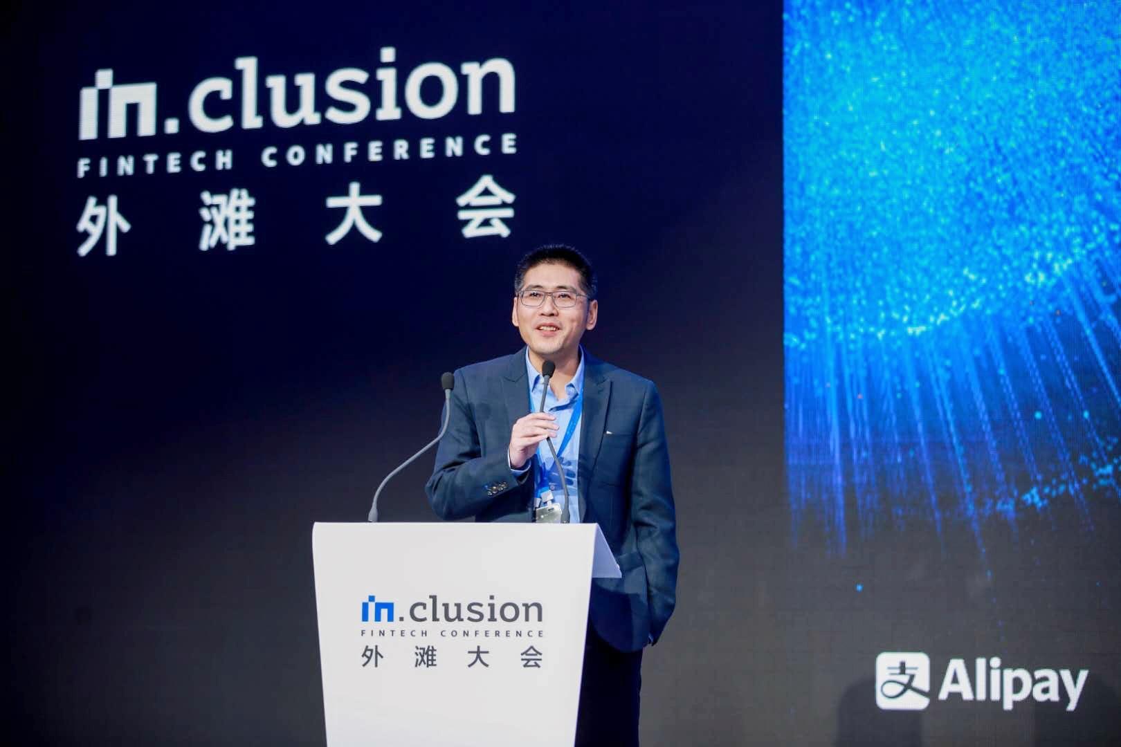 众安保险CEO姜兴:保险数字化转型需要专注差异化优势